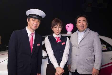 斉藤由貴、『LIFE!』でコント初挑戦 次期朝ドラヒロイン・葵わかなも登場 | ORICON NEWS