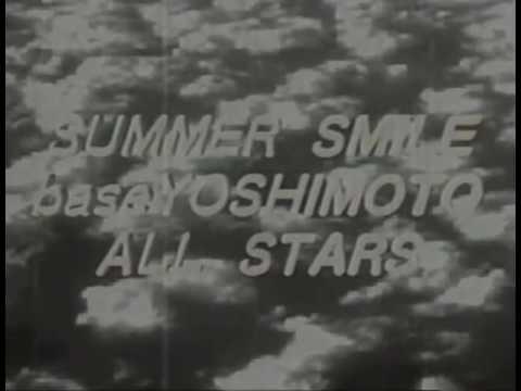 baseよしもとオールスターズ「SUMMER SMILE」 - YouTube