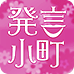 離婚を勧める人って(駄) : 生活・身近な話題 : 発言小町 : YOMIURI ONLINE(読売新聞)