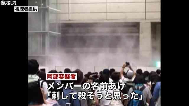 欅坂46の握手会で刃物男逮捕「メンバーを殺そうと思った」 発炎筒たき騒動に