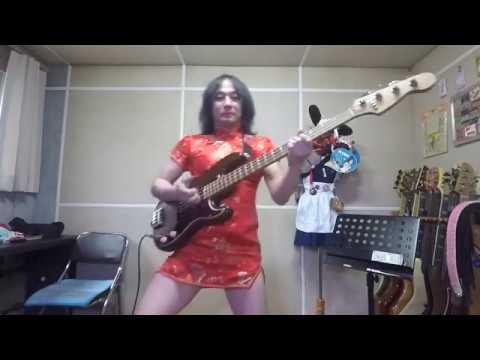 【ひなこのーとOP】あ・え・い・う・え・お・あお!!のベースを弾いてみた - YouTube