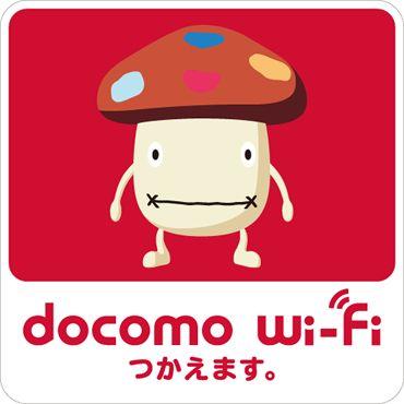 【スマホ•携帯】災害時繋がる携帯電話・Wi-Fiはドコモだった!!【電波状況】 - NAVER まとめ