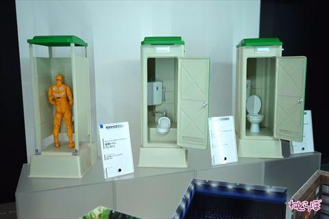 「1/12 仮設トイレ」が発売決定、洋式・和式・小便器の選べる3タイプ