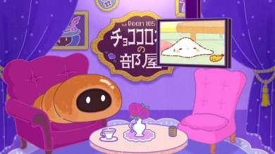 登場キャラクターみんな小麦粉 りゅうちぇるがアニメ「こぎみゅん」で声優初挑戦!
