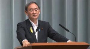 【動画】東京新聞・望月記者「安倍首相の秋葉原演説について、極めて常識的な発言という回答だった。問題はない?」→菅官房長官「全くその通りです」「極めて妨害的行為があった」 | 保守速報