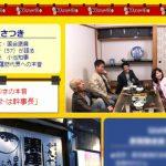 片山さつき議員「蓮舫代表には民進党党首をできるだけ長くやって頂きたい」テレビ番組で | BuzzNews.JP