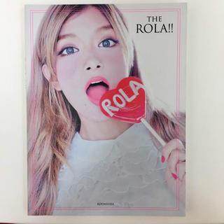 ローラが英語本発売を報告「まったく話せなかった」ファンから称賛の声