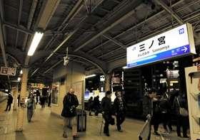 神戸新聞NEXT|事件・事故|歩きスマホの女性に体当たり 傷害容疑で男逮捕