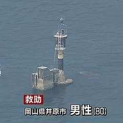 海に転落 80歳男性が9時間超漂流…救助