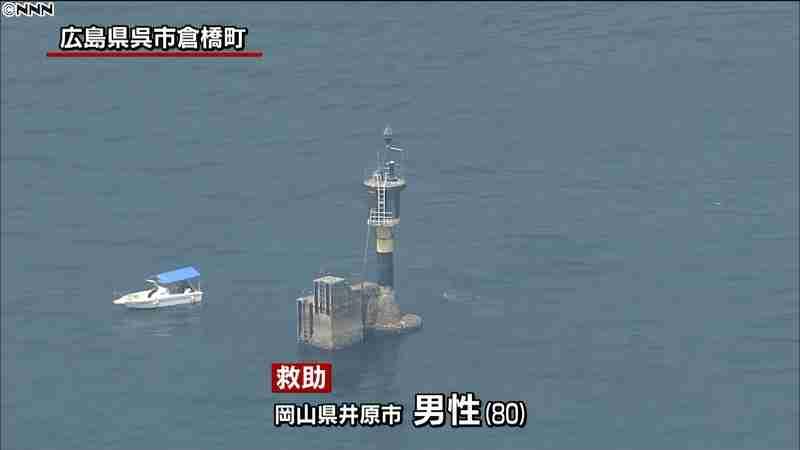 海に転落 80歳男性が9時間超漂流…救助 日テレNEWS24