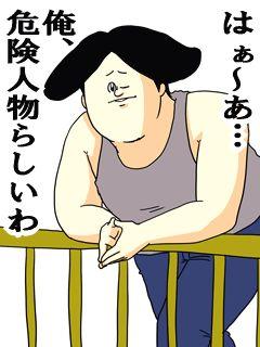 伊勢谷友介流かっこいい生き方、人間はダサイ?