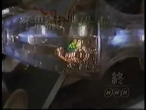 海外ドラマ「不思議なオパール」 日本語版主題歌 - YouTube