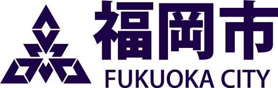 福岡市 平成29年九州北部豪雨災害への支援について