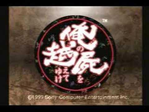 Ore No Shikabane Wo Koete Yuke - theme song - YouTube