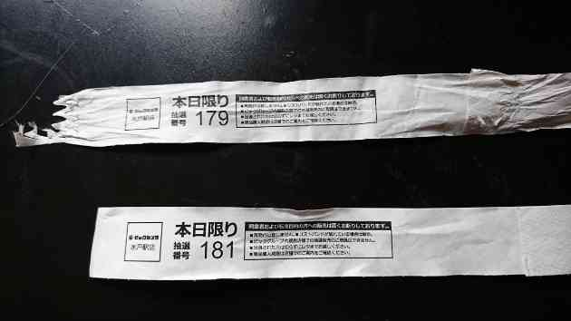 「Nintendo Switch」抽選販売で連番の抜けた番号が当選し「絶対抜かれてる」 ビックカメラは不手際と謝罪
