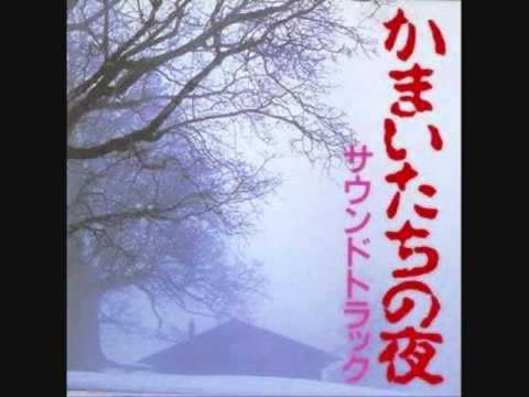 01 かまいたちの夜 - YouTube