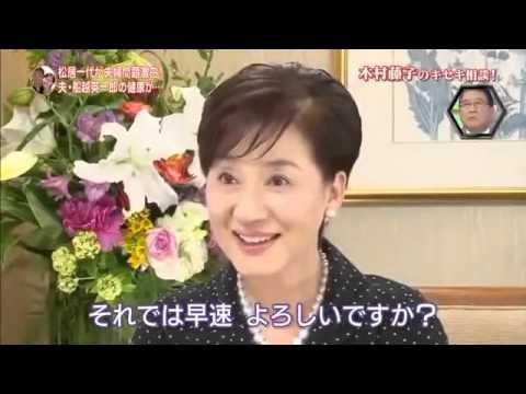 木村藤子のキセキ相談4 - YouTube
