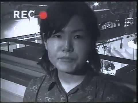 ダムド・ファイル file No 0001 テレビ局 中区     Video 2 - YouTube