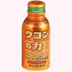 がんの進行を「ウコン」の成分で大きく抑制 京都大のチームが発表