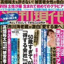 慶大集団レイプ事件 「われわれは司法機関ではないので…」大学側の非道な対応を、被害者母が暴露!   日刊サイゾー