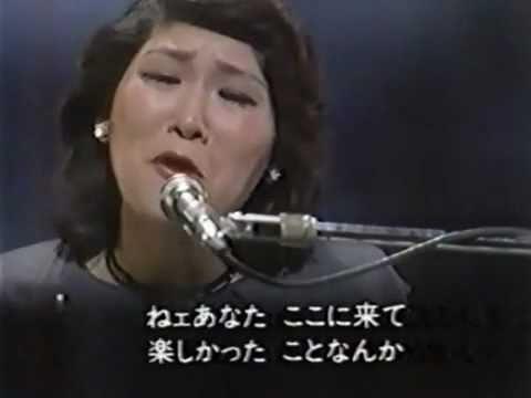 ♪小坂恭子 「想い出まくら」 - YouTube