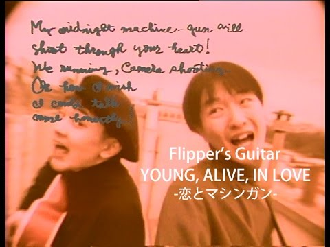 YOUNG, ALIVE, IN LOVE - 恋とマシンガン -(M.V.) / FLIPPER'S GUITAR - YouTube
