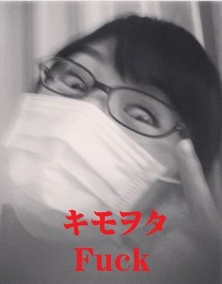 柏木由紀 渡辺麻友の世間のイメージにギャップがあると指摘「楽屋で1番うるさい」