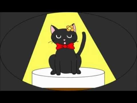 黒猫のタンゴ - YouTube