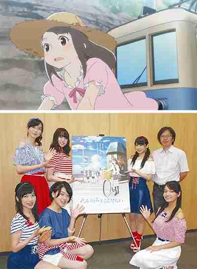 鎌倉舞台のアニメ映画公開 | 鎌倉 | タウンニュース