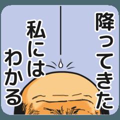 【第2回】おじさんごっこ