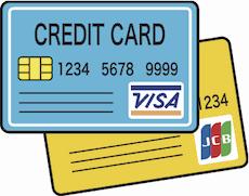 みなさん、クレジット二回払いはいくらから?
