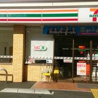 代金払わずミネラル水飲み、注意した店員殴る…男2人逃走 姫路のコンビニ