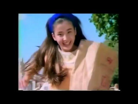 【宮沢りえ】POCARI SWEAT 「コロコロ篇」(大塚製薬 ポカリスエット CM 30秒)♪CO-COLO上天気(Mich Bronsnan)1989年 - YouTube