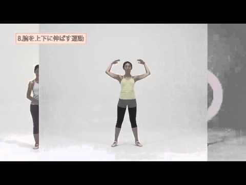中村格子先生『実はスゴイ!大人のラジオ体操』 - YouTube