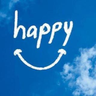 幸せになれる人の条件