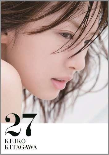 """北川景子""""処女確定""""騒動!? 「27年間なにもなかったので…」発言でファン熱狂- 記事詳細 Infoseekニュース"""