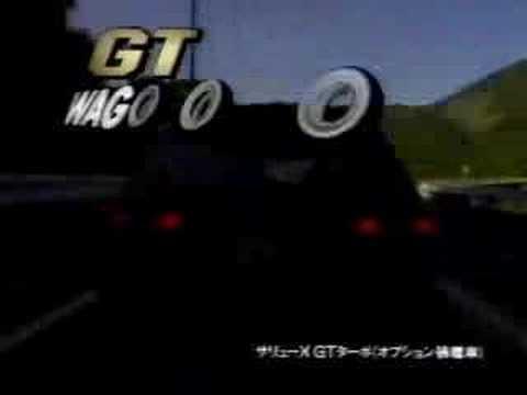 CMニューアベニールサリュー松嶋菜々子 - YouTube