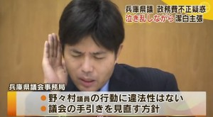 橋本神戸市議 チラシ制作費 口裏合わせを要求か