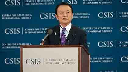 副総理の麻生太郎セメントのグループ会社(ラファージュ)がISと取引をしてたようです。 - 紙幣の不思議2