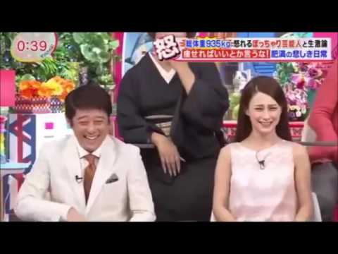 坂上忍が肥満体型の人に猛攻撃「『デブ専』って言われても我慢しろ!」★✔✔ - YouTube