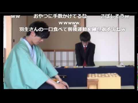 【将棋】上品におやつを食す斎藤慎太郎七段を見て、マッハ田村が衝撃の一言 - YouTube