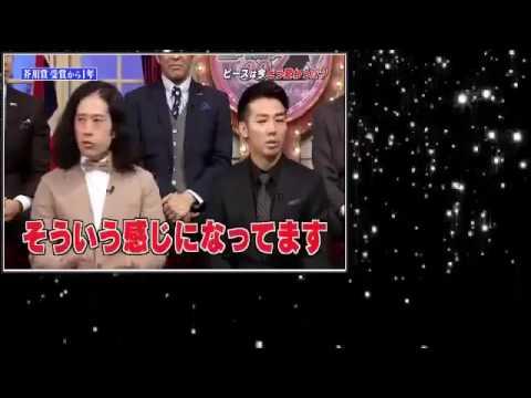 しゃべくり007 ピース   16 06 27 - YouTube