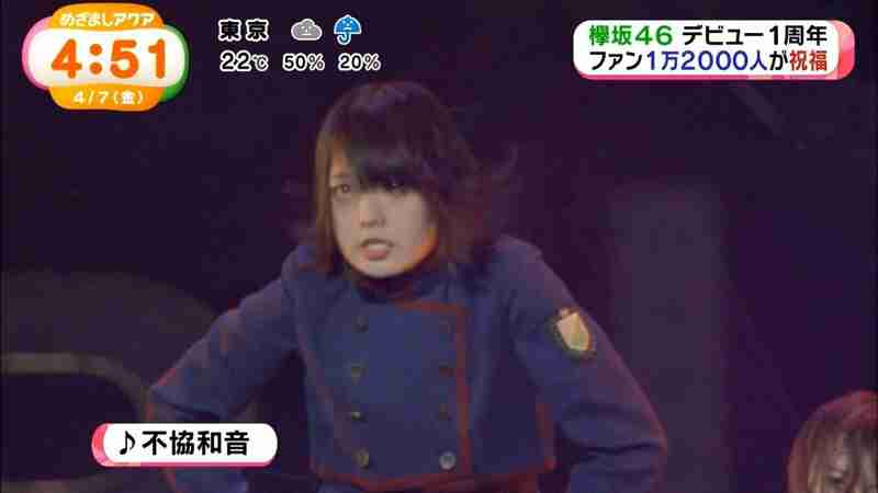 「HUNTER×HUNTER」に欅坂46・平手友梨奈そっくりのキャラ登場でファンざわつく
