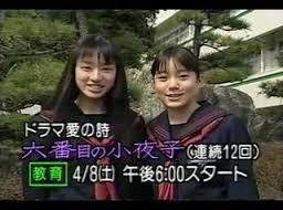NHK教育でやっていた好きなドラマ