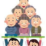 日本の少子化をマジで何とかしろ!このままだと日本国が滅亡するわ。 - NAVER まとめ