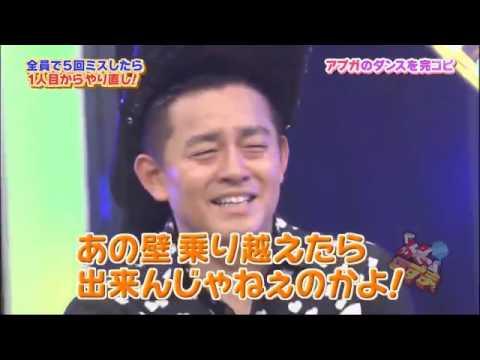 ぷっすま 2017年2月17日 170217 【アイドルダンス部・完結編!】 - YouTube