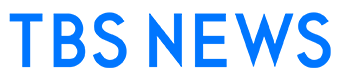 中国当局、旅行会社に日本行き観光ツアー制限を通達(TBS系(JNN)) - Yahoo!ニュース