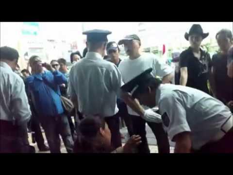 【決定的証拠】無抵抗の老人を殴り蹴る在特会 - YouTube