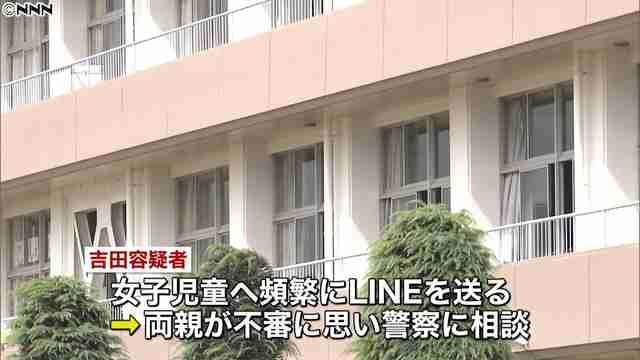 小学6年生の女子児童を抱きしめキス 56歳の小学校教師を逮捕