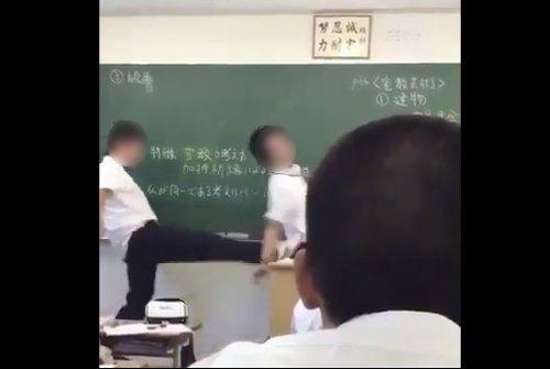 """書道の授業中顔に墨で落書きした男子生徒に""""平手打ち""""で骨折など全治3カ月 県立高校の男性教師を減給処分"""